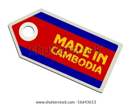 vector label Made in Cambodia - stock vector