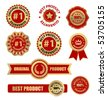 vector labels set - best product - stock vector