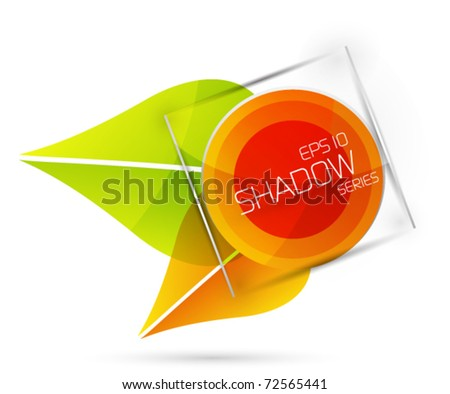 Vector leaf design element - stock vector