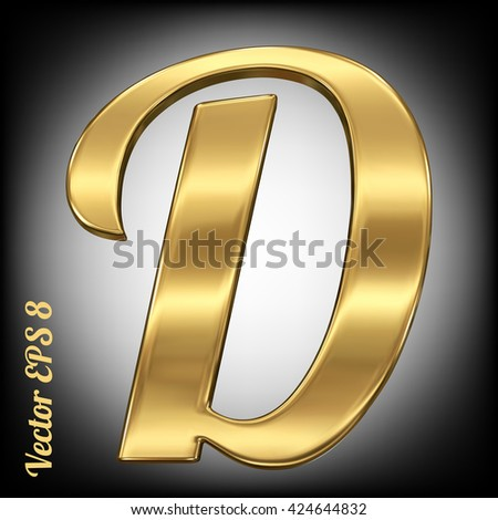 Vector letter D from gold solid alphabet. Eps 8 using mesh. - stock vector