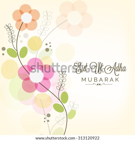 Vector llustration festival of Eid-Ul_Adha. - stock vector