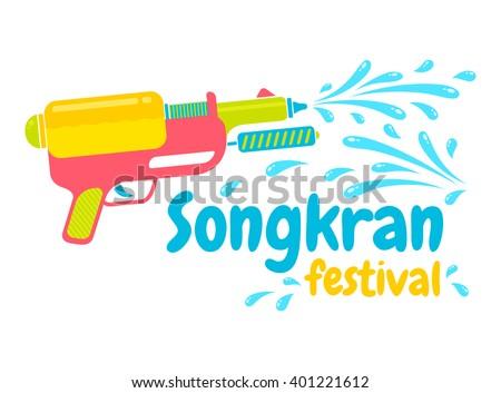 Vector logo for Songkran festival in Thailand - stock vector