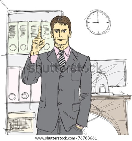 vector male businessman in suit, looking on camera - stock vector