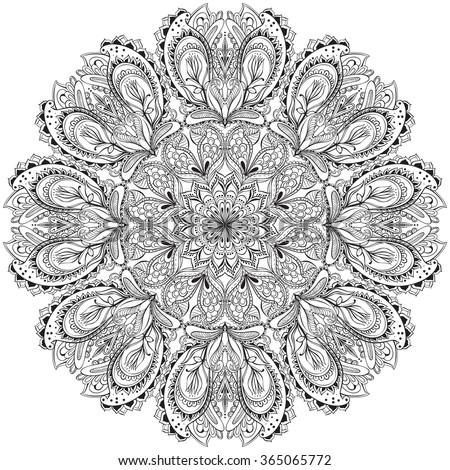 Vector Mandala. Round Hindi Ornament - stock vector