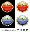 vector medallion labels for diverse products - stock vector