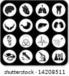 Vector medical icons. Black and white. Other medical icons you can see in my portfolio. - stock vector