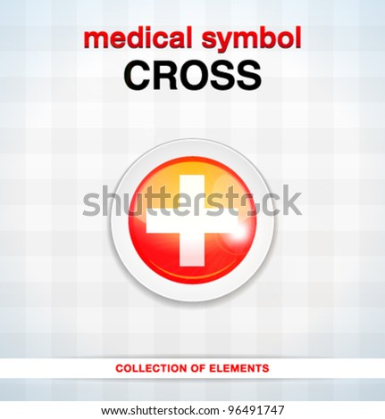 Vector medical icons / cross / series of icons - stock vector