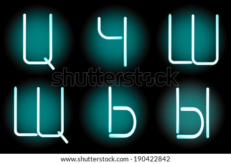 Vector mesh realistic cyrillic letters of neon tubes. Gradient mash