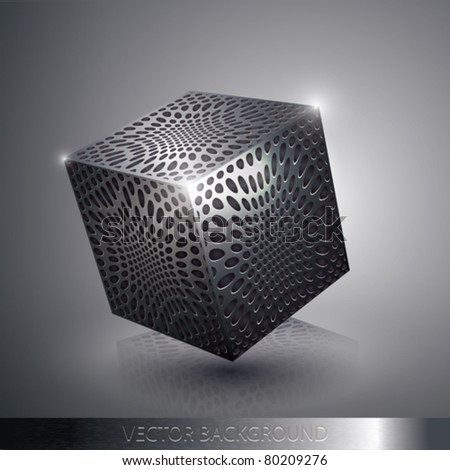 Vector Metallic Cube - stock vector
