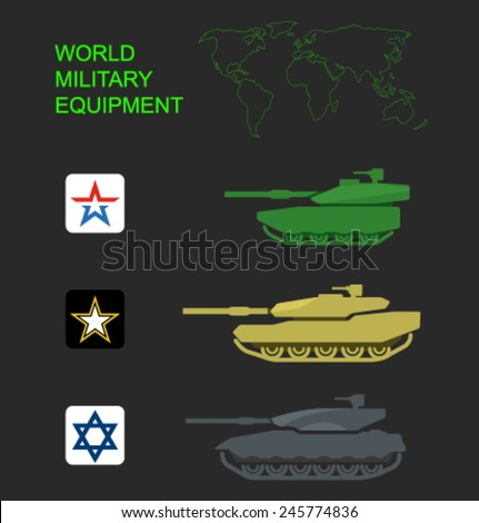 vector military equipment 2 - stock vector