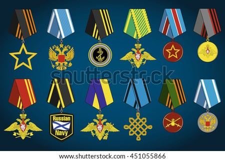 vector military medals