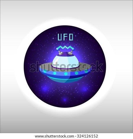 Vector modern origami space ship icon, flat cosmic flying saucer logo with stars and sparkles. UFO banner with letters. View from the window in the galaxy. Vector illustration - stock vector