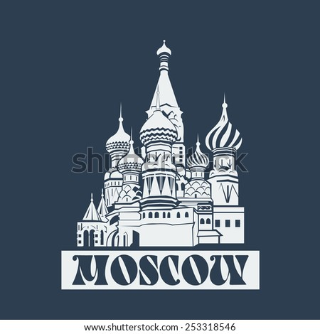 Vector Moscow Saint Basil's Cathedral. postcard dark. Flat graphics eps10 - stock vector