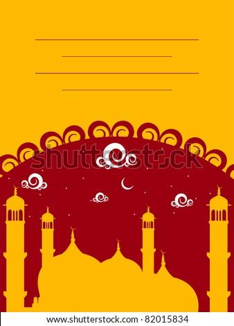 Happy Maha Shivaratri Background Stock Vector 571407127