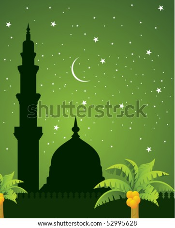 vector mosque, the mosque walls and palm trees - stock vector