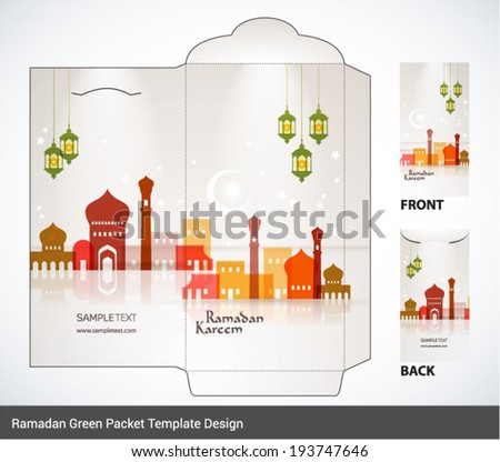 Vector Muslim Mosque Elements Ramadan Money Green Packet Design. Translation: Ramadan Kareem - May Generosity Bless You During The Holy Month. - stock vector