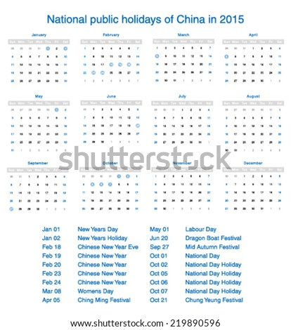 Vector national public holidays of China in 2015. Template design calendar.