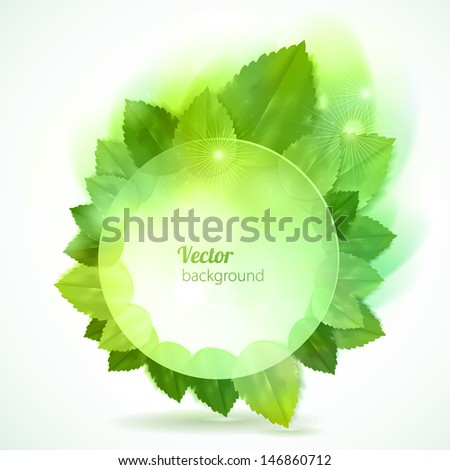 Vector natural background. Round frame with sunshiny leaves. - stock vector