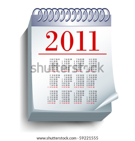Vector New Year background - stock vector
