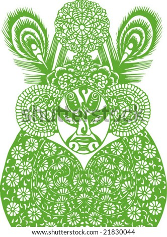 Vector of Ancient Character from Peking Opera - stock vector