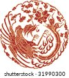 Vector of Ancient Chinese Phoenix Pattern - stock vector