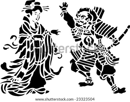 Vector of Artistic Oriental People - stock vector
