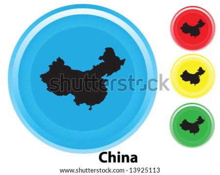 vector of china - stock vector
