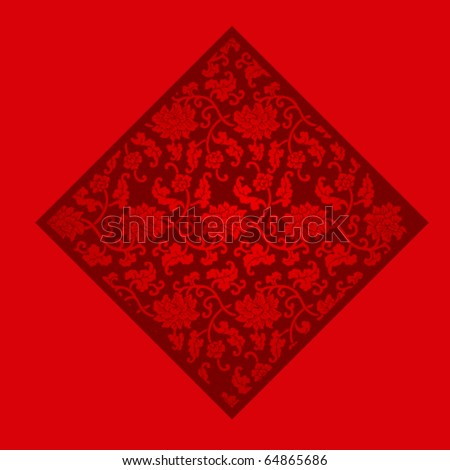 Vector of Classical Chinese Pattern - stock vector