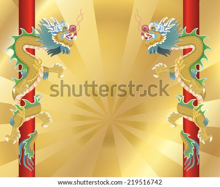 vector  of 2 dragons on gold background