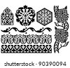 Vector of Islamic design elements on white - stock vector