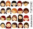 Vector of Little Girls, Woman, Kids, Female theme. A set of cute and colorful head icon collection isolated on white background - stock vector