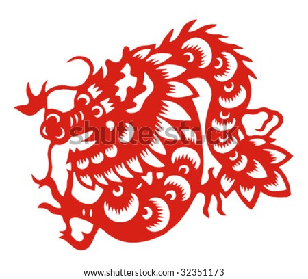 Vector of Paper Cutting Series,Chinese Zodiac Sign(No.5)--DRAGON. - stock vector