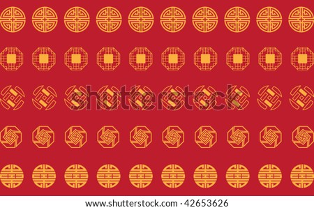 Vector of traditional border pattern - stock vector