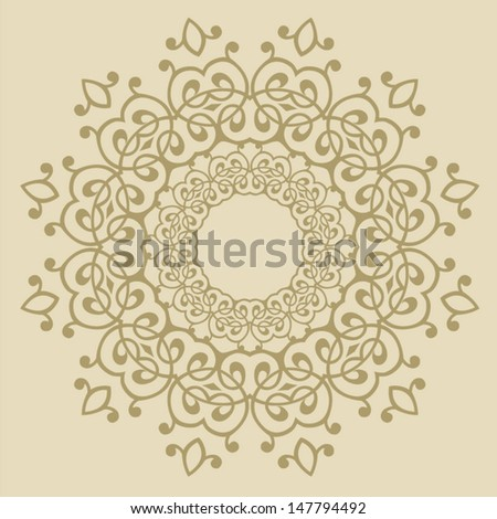Vector of traditional Islamic Pattern  - stock vector