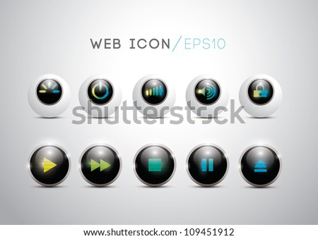 vector of web graphic icons - stock vector