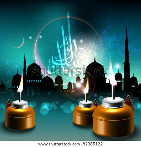 Vector Oil Lamps on Mosque Silhouettes Background - stock vector