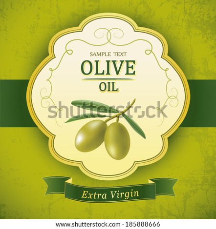 Vector olive oil. Decorative olive branch. For label, pack. - stock vector