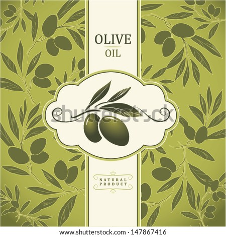 Vector olive oil. Decorative olive branch. For label, pack. Olive pattern. - stock vector