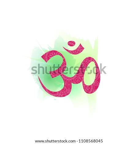 Vector Om Sanskrit Symbol Stock Vector 1108568045 Shutterstock