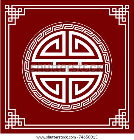 Vector Oriental Design Element (Knot Composition) - stock vector