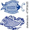 vector oriental fish design - stock vector