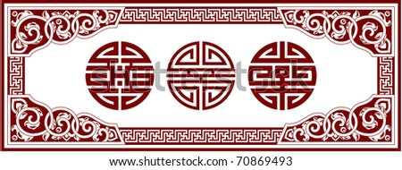 Vector Oriental  Frame with Set of Knots - stock vector
