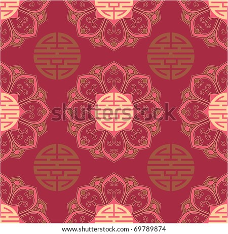 Vector Oriental Seamless Tile (wallpaper, background, pattern, texture) - stock vector