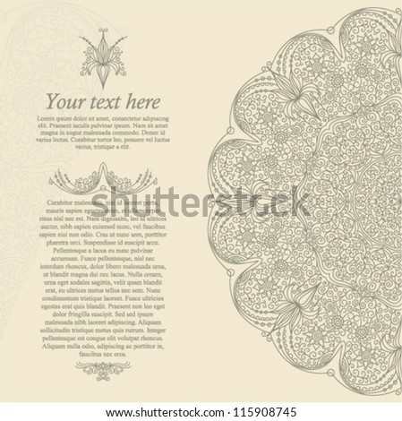 Vector ornamental invitation card. Template handmade lace design for card.