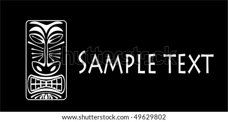 vector ornamental man`s head - stock vector