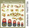 Vector ornamental set in traditional Russian style, including Matryoshka dolls and various floral designs. - stock vector