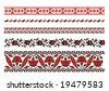 vector ornaments. Ukrainian art borders. Set 5 - stock vector
