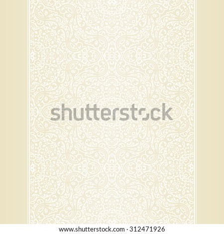 Vector ornate seamless border in Eastern style. Lace element for design. Ornamental vintage frame for wedding invitations and greeting cards. Traditional elegant decor. - stock vector