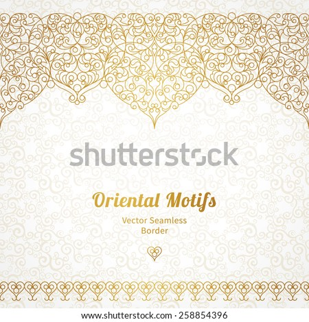 Vector ornate seamless border in Eastern style. Line art element for design, place for text. Ornamental vintage frame for wedding invitations and greeting cards. Traditional gold decor. - stock vector