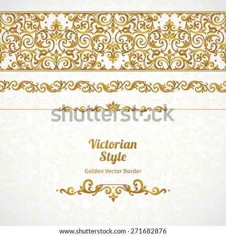 Vector ornate seamless border in Victorian style. Gorgeous element for design, place for text. Ornamental vintage pattern for wedding invitations, birthday and greeting cards.Traditional golden decor. - stock vector
